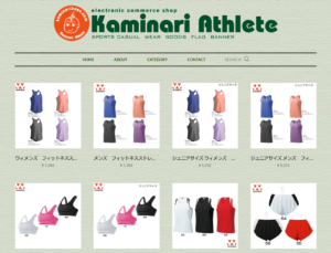 ECshop kaminari-athlete